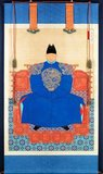 Taejo of Goryeo (January 31, 877 – July 4, 943) was the founder of the Goryeo Dynasty, which ruled Korea from the 10th to the 14th century. Taejo ruled from 918 to 943.<br/><br/>  Taejo Wang Geon (Wang Kon) was born in 877 and was a descendant of a merchant family at Songdo (present-day Kaesŏng), who controlled trade on the Yeseong River. His father, Wang Ryung (왕륭, 王隆), gained much wealth from trade with China. His ancestors were known to have lived within ancient Goguryeo boundaries, thus making Wang Geon a man of Goguryeo by descent.